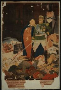 Vintage Russian poster - Paris Commune 1931